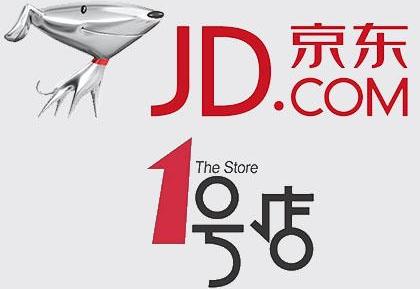 【一号店被京东收购了吗】京东收购一号店是真的吗 京东95亿正式收购1号店